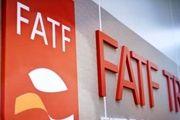 ایران همچنان در لیست سیاه FATF باقی می ماند