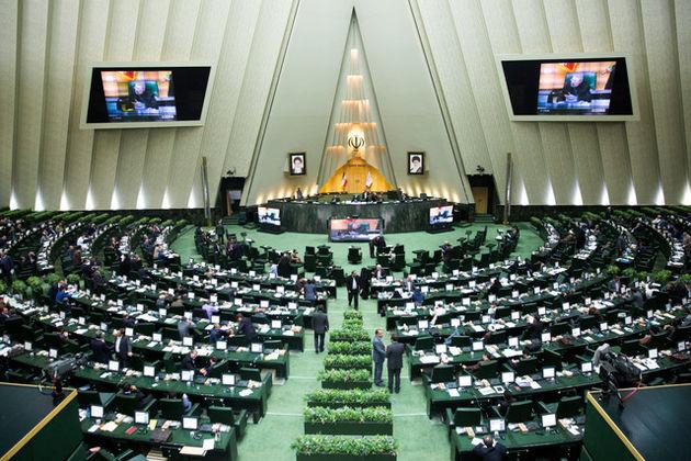 طیبنیا، قاضیزاده و ربیعی میهمان این هفته صحن علنی مجلس