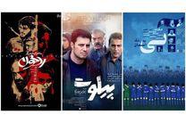 جزئیات اکران فیلم های جدید در سینماهای کشور