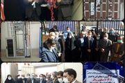 افتتاح 33 پروژه مخابراتی در شهرستان شهرضا