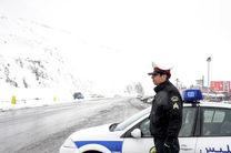 تردد ١٧ میلیون خودرو از محورهای البرز/نظارت کامل پلیس در جاده ها