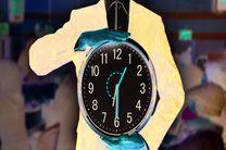 تغییر ساعات کار شعب و ستاد بانک سینا تا پایان مرداد ماه 1400