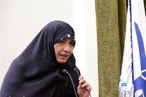 همسر وزیر ارتباطات مشاور وزیر ارشاد شد