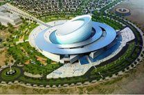 پیشرفت 84 درصدی پروژه سالن اجلاس در اصفهان