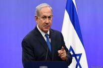 پیام تهدید آمیز نتانیاهو به ایران
