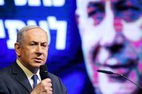 الحاق سرزمین های فلسطین به اسرائیل را شدت خواهم بخشید