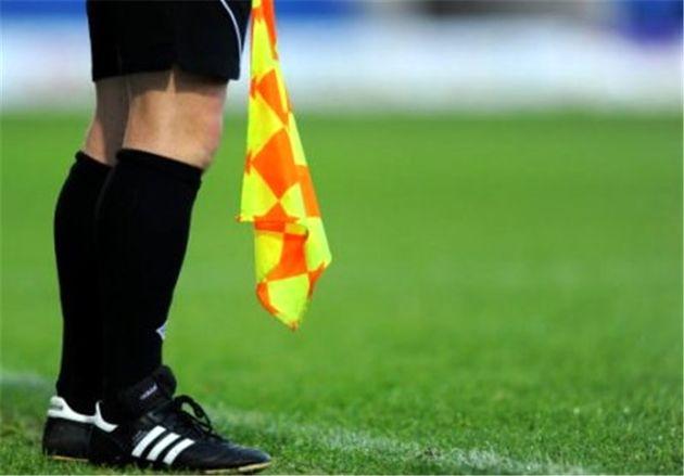 داوران قضاوت دیدار فینال جام حذفی مشخص شدند