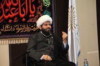 تبلیغ اسلام و اهلبیت عصمت و طهارت  از وظایف اعتقادی ماست