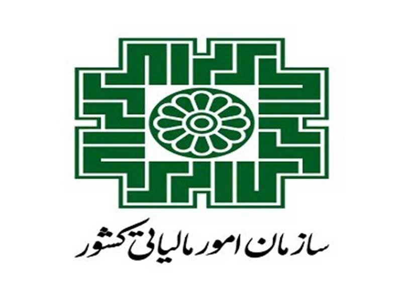 حساب بانکی فدراسیون فوتبال و سازمان لیگ بلوکه شد