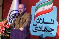 بهار زیست محیطی اصفهان فرا رسیده است