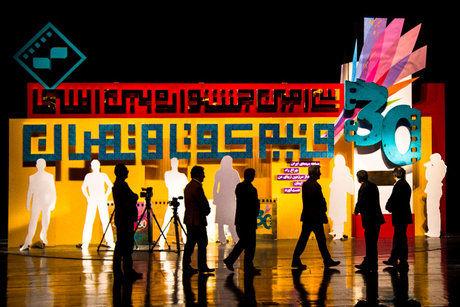 فیلم های برتر تماشاگران در روز اول جشنواره فیلم کوتاه اعلام شد