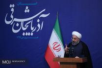 تشکیل ستاد بحران و دیدار رییس جمهور با جمعی از مردم و نخبگان استان آذر بایجان شرقی