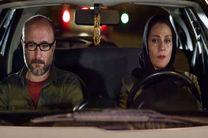 عرضه ی فیلم سینمایی یک روز طولانی در شبکه نمایش خانگی