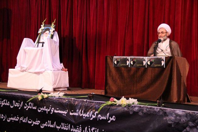 مراسم گرامیداشت رحلت بنیانگذار کبیر جمهوری اسلامی ایران در رشت برگزار شد