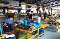 توسعه صنایع کوچک موجب رشد اقتصاد کشور می شود