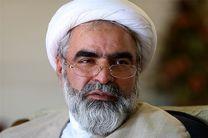 رئیس مرکز اسناد انقلاب اسلامی درگذشت