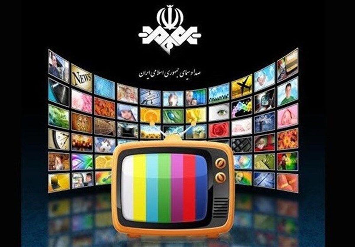 لیست فیلم های آخر هفته تلویزیون اعلام شد