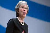 ترزا مِی: راه بازگشتی نیست/دوست اتحادیه اروپا باقی میمانیم