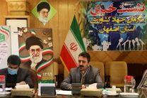 افتتاح ۳۲۸ طرح کشاورزی همزمان با دهه فجر در اصفهان