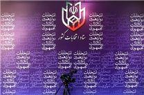 مشارکت مردم در انتخابات 40 میلیونی شد