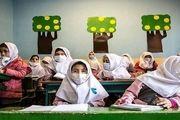 مدرسه سرچشمه رشد شایستگی های پایه شهروندی است