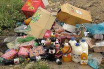 معدومسازی 6000 کیلوگرم مواد غذایی تاریخ مصرف گذشته در خراسان شمالی