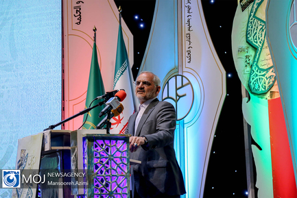 چهلمین سالگرد تاسیس انجمنهای اسلامی دانشآموزان