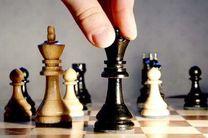 کیش و مات شطرنج ایران