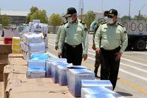 محموله ۶ میلیاردی کالای قاچاق در هرمزگان به مقصد نرسید