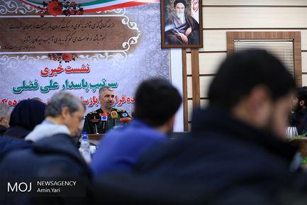 نشست خبری فرمانده قرارگاه بازسازی مناطق زلزله زده کرمانشاه