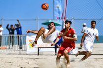 یزد میزبان مسابقات بینالمللی باشگاهی فوتبال ساحلی