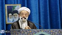 خطیب نماز جمعه تهران 1 شهریور 98 مشخص شد
