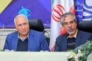 احداث اولین کلینیک تخصصی بیماران ای ال اس و نوروپاتی در اصفهان