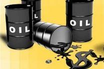 قیمت جهانی نفت در معاملات امروز ۵ آذر ۹۹/ برنت به ۴۸ دلار و ۴۰ سنت رسید