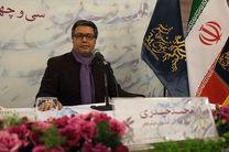 پیام تسلیت دبیر جشنواره فیلم فجر برای درگذشت عباس کیارستمی