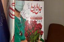 رونمایی از پوستر پویش ملی «همدلی با مدافعان سلامت» در سازمان نظام پزشکی