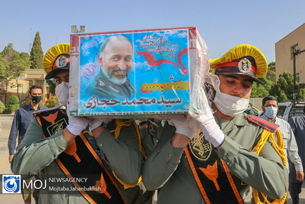 تشییع پیکر مطهر سردار شهید سیدمحمد حجازی در اصفهان