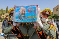 پیکر سردار حجازی در گلستان شهدای اصفهان به خاک سپرده شد