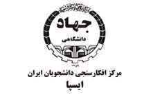 تاکید مردم تهران بر کاندیداتوری متخصصان شهری در شورای شهر