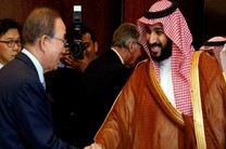 عربستان یا سازمان ملل کدام عقب نشینی می کنند