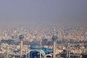 هوای اصفهان برای گروههای حساس ناسالم شد / شاخص کیفی هوا 108