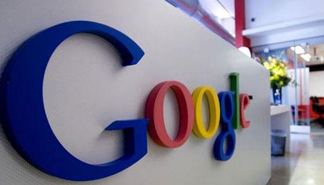 استفاده از موتور جستجوی گوگل برای ردیابی تب دانگ