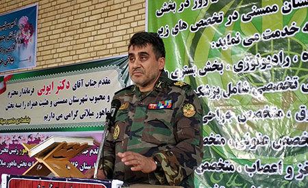 بیمارستان صحرایی نزاجا در مناطق محروم شیراز