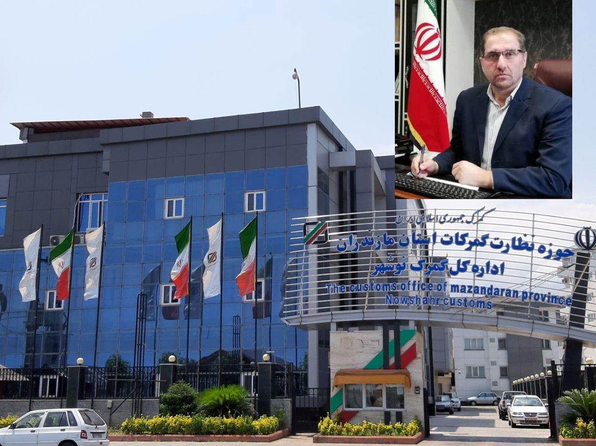ارزش تجارت خارجی گمرکات مازندران از 806 میلیون دلار گذشت