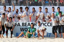صعود تیم ملی فوتبال ساحلی ایران به رده سوم جهان