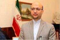 سفیر ایران در بوسنی: وقت آن رسیده که جهان به ریشه تروریسم بپردازد
