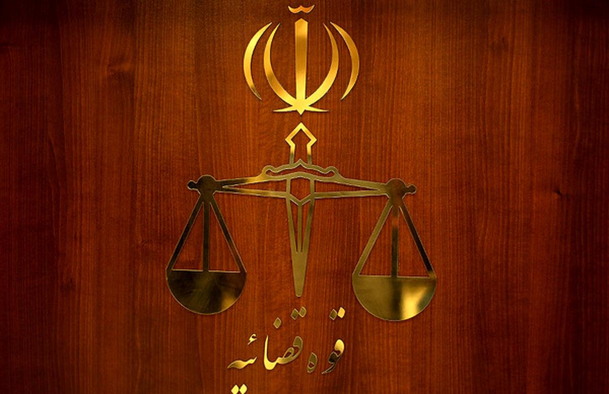 اطلاعیه مرکز رسانه قوه قضاییه و تشکر از گزارش انتقادی ۲۰:۳۰ از چند مجتمع قضایی