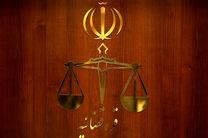 هشدار دادستان انتظامی مرکز وکلای قوه قضاییه در خصوص سو استفاده کلاهبرداران از وکلا