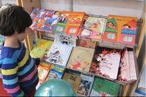 مجموعهای ۵۰ جلدی از افسانههای ملل به فارسی منتشر میشود