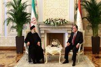 مقامات ایران و تاجیکستان باید گفتگوهای دوجانبه مستمر داشته باشند